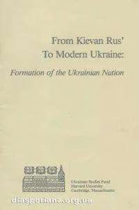 book-9712