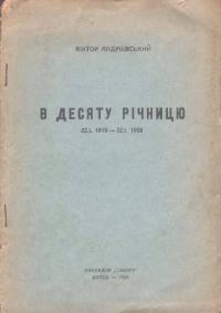 book-9713