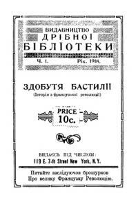 book-9718