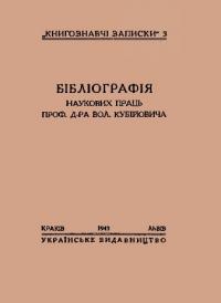 book-9722