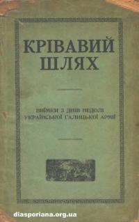 book-9727
