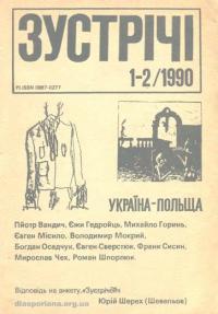 book-9728