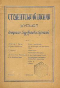 book-973