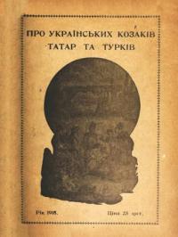 book-9730