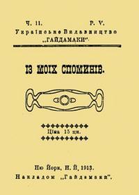 book-9731