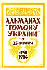 book-9732