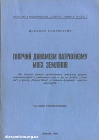 book-9733