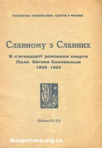 book-9734
