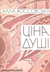book-9737