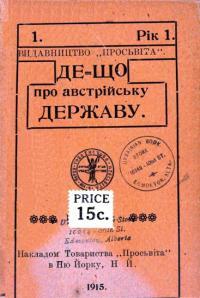 book-9741