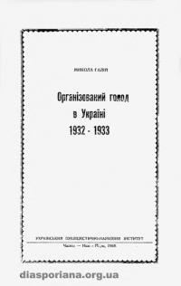 book-9742