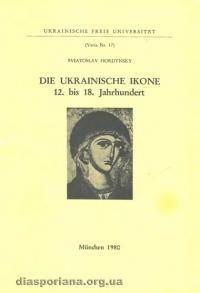 book-9744