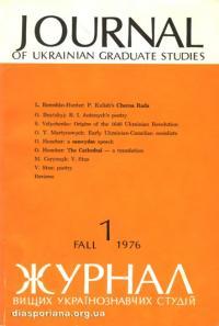 book-9745