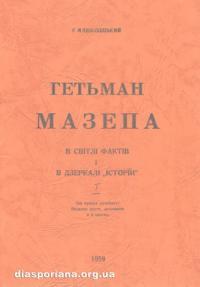 book-9746