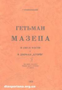 book-9747