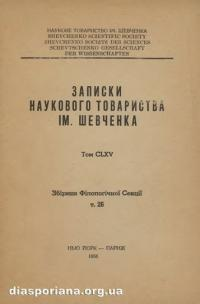 book-9748