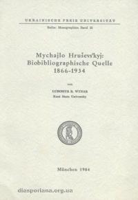 book-9749