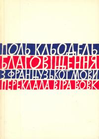book-975