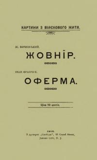 book-9750