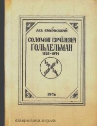 book-9752