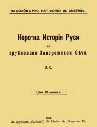 book-9754
