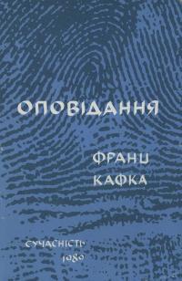 book-976