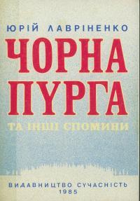 book-977
