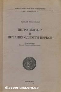 book-9770