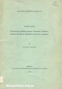 book-9772