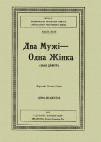book-9774