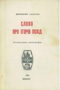 book-978