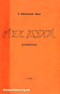 book-9783