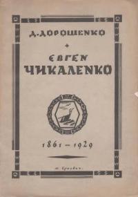 book-9785
