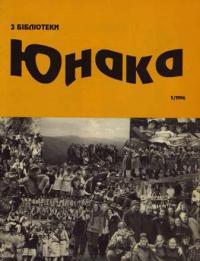 book-9786