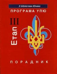 book-9787