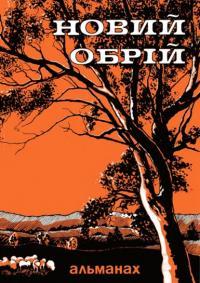 book-9788