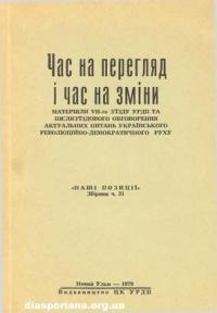 book-9794