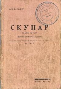 book-9795