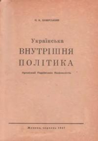 book-9796
