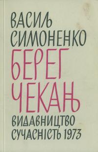book-980