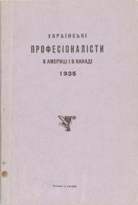 book-9807
