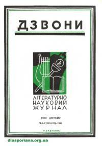 book-9809