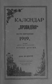 book-9817