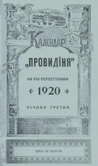 book-9818
