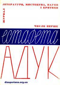 book-9819
