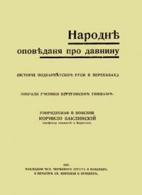 book-9822