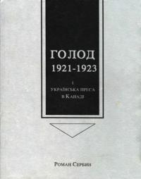 book-9829