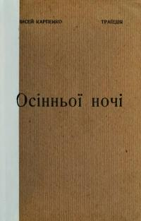 book-983