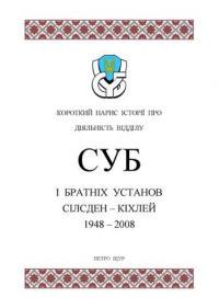 book-9830