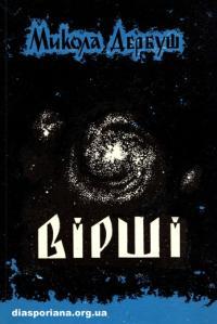 book-9832